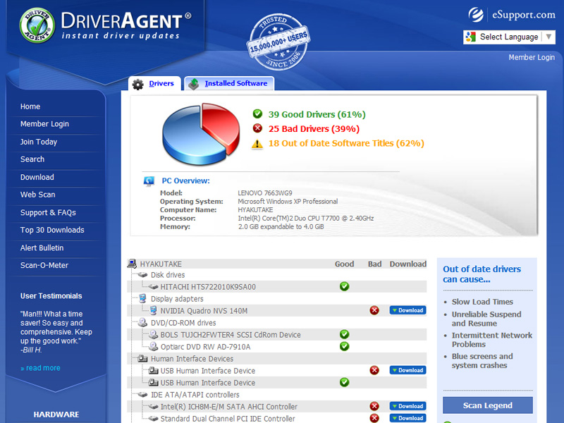 DriverAgent helps you quickly identify, locate, and update your computer drivers